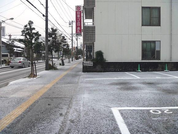 福井にも初雪です!