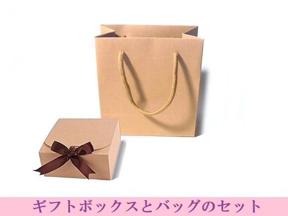 ギフトボックスとバッグのセット|桐箱の表書き、ラッピングも承ります。