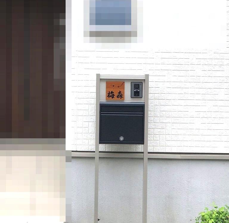 おしゃれ表札・モダン表札|風水画タイプ|木の高級表札・風水表札