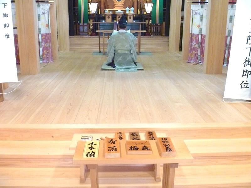 オシャレな和柄デザイン表札 晴明神社のお祓い祈祷